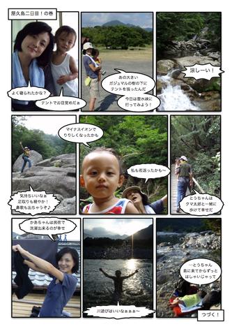 Page_90.jpg