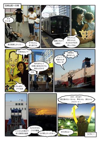 Page_94.jpg