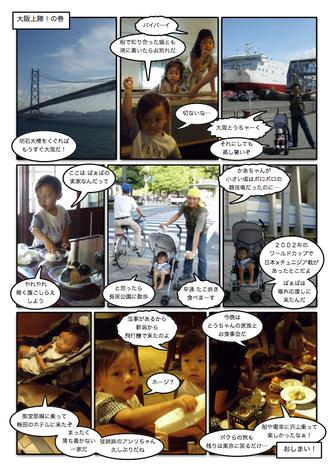 Page_95.jpg