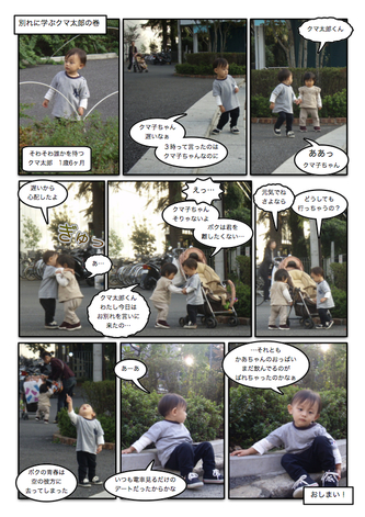 Page_97.jpg